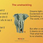 The unshackling